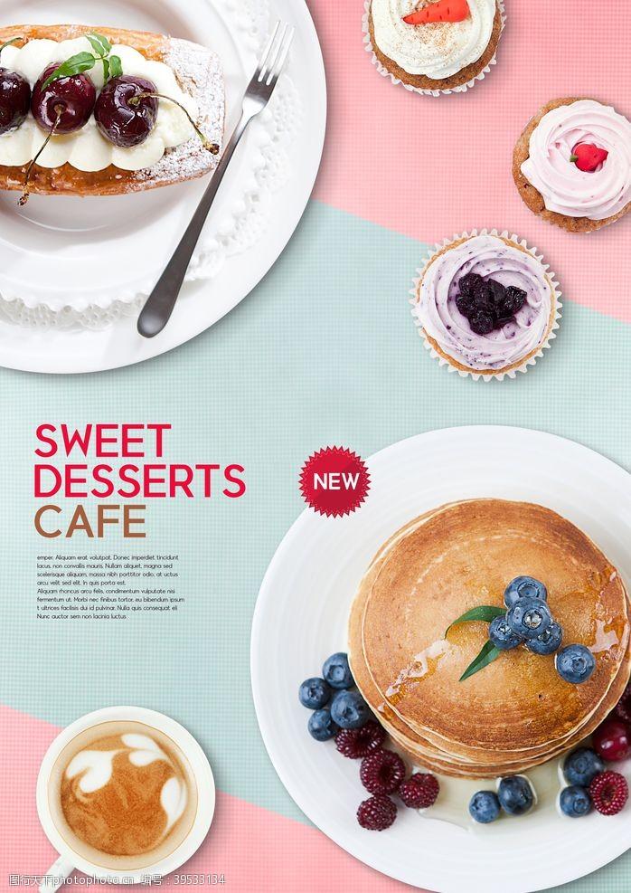 矢量食物韩式食品海报设计图片