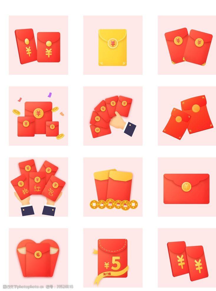 节日红包图片