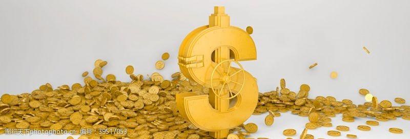 金色美元符号和金币图片