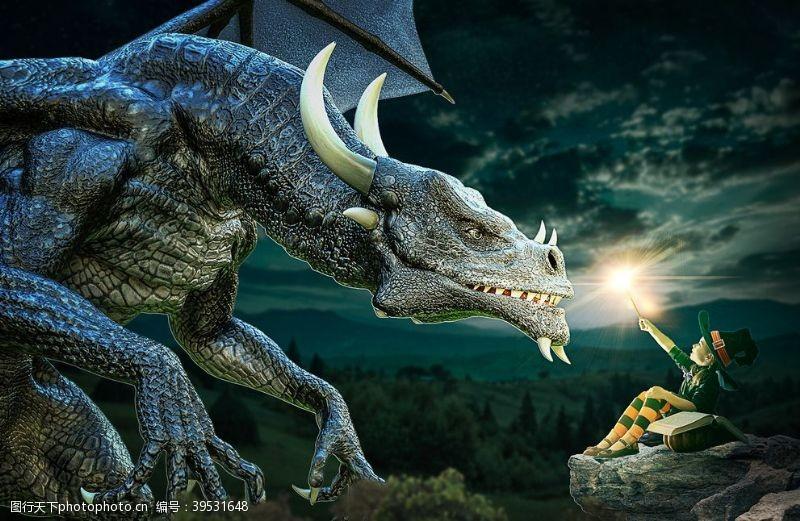 巨龙和小孩合成图片