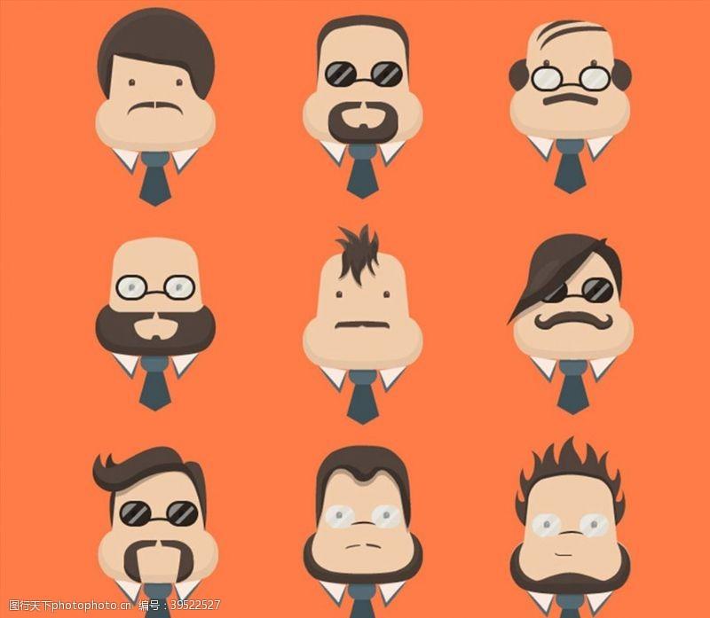 商务男子头像图片
