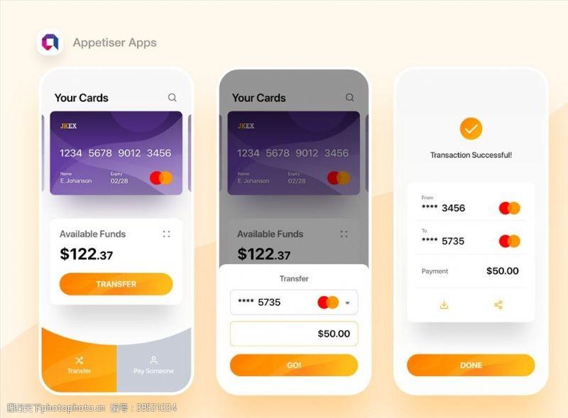 转账xd银行卡管理橙色UI设计首页图片