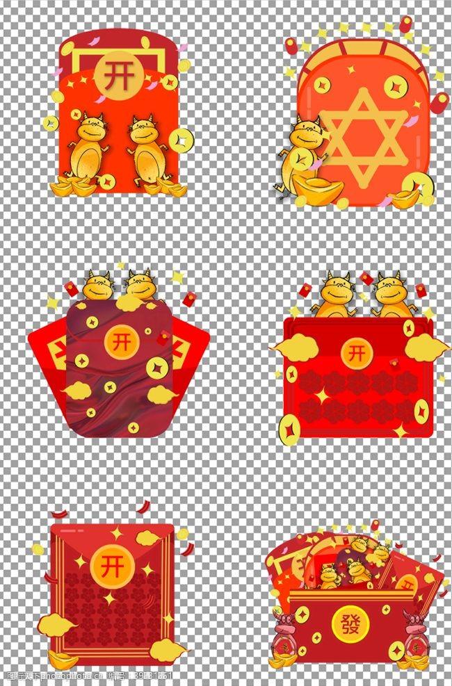 节日新年红包图片