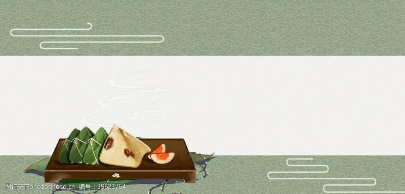 中华传统节日端午节粽子图片