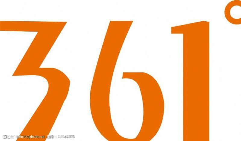 运动鞋设计361度图片