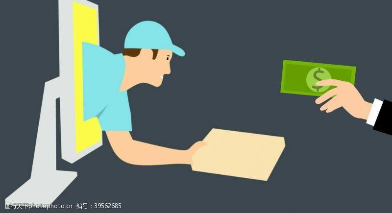 公司业务插图线上交货电子商务图片