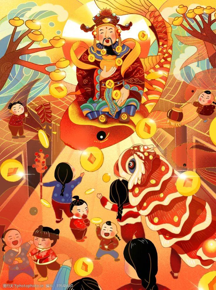 红金鱼国潮财神插画图片