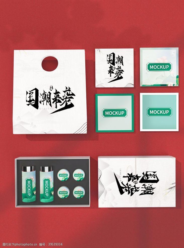 茶叶包装设计国潮样机整套图片