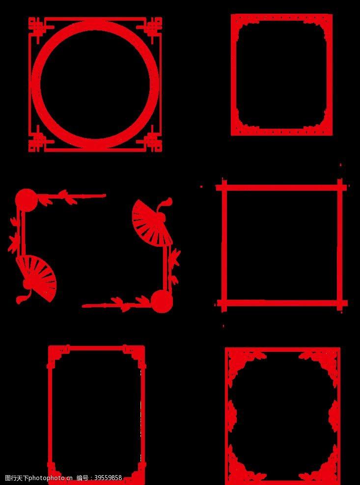 红色花纹中式边框图片