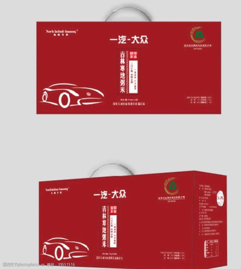 包装盒效果图米业大米包装箱包装盒一汽版图片