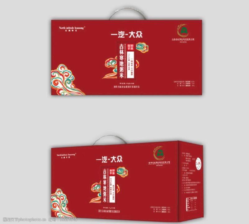 包装盒效果图米业大米包装箱包装盒中国红图片