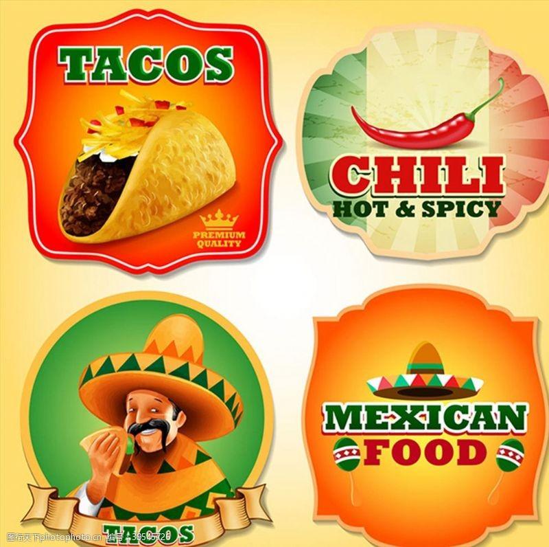 墨西哥美食标签图片
