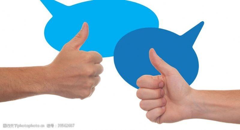 公司业务拇指反馈确认写评论气球图片