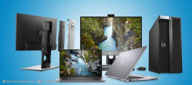 笔记本专卖店品牌电脑图片