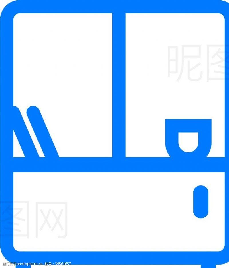 保险箱书架图片