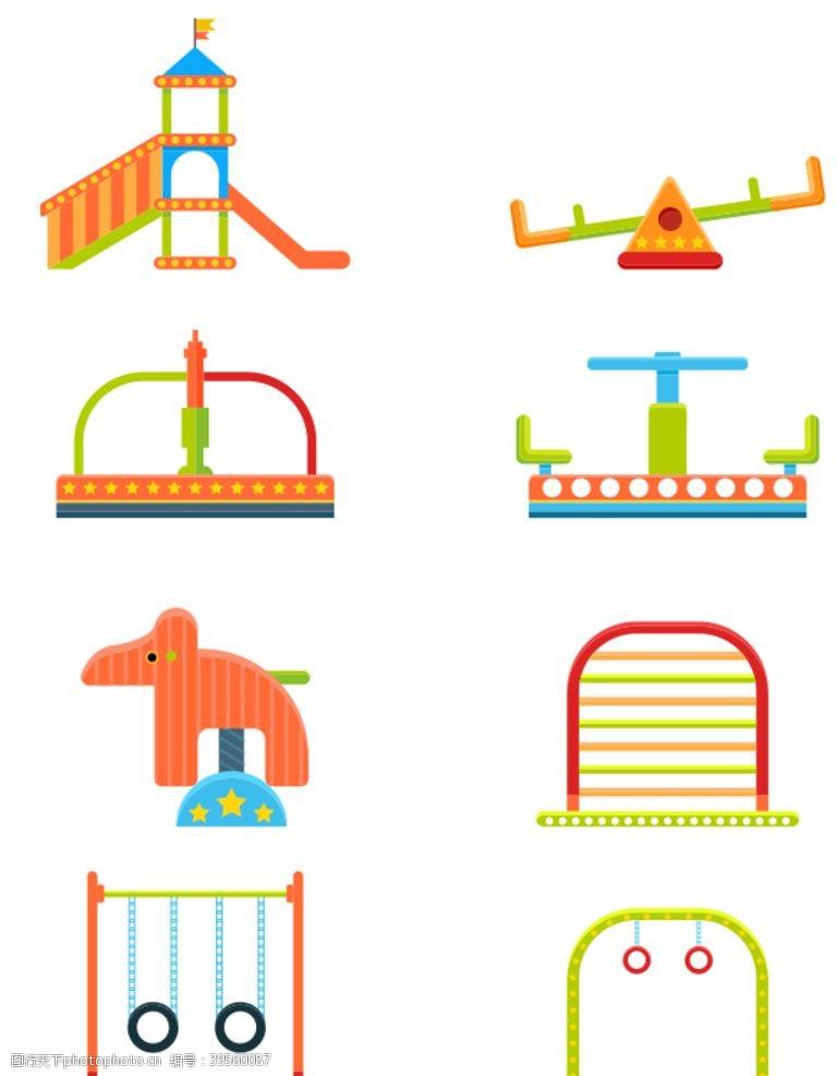 秋千游乐园器材图片