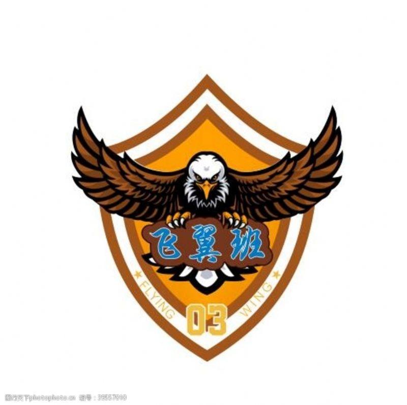 雄鹰班徽鹰图片