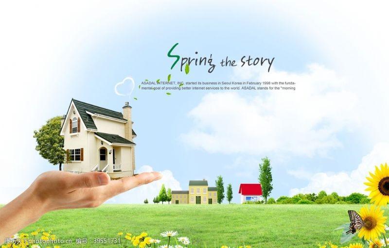 春天吊旗风景图图片