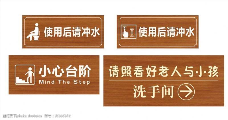 异形指示牌户外导视牌户外指示牌木纹图片