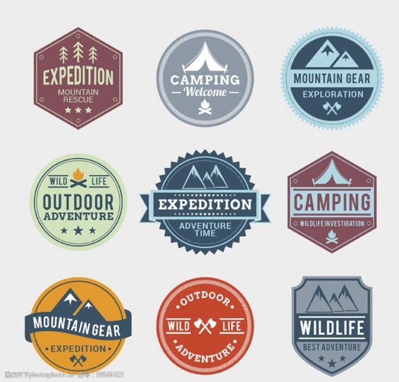野外露营户外探险标签图片
