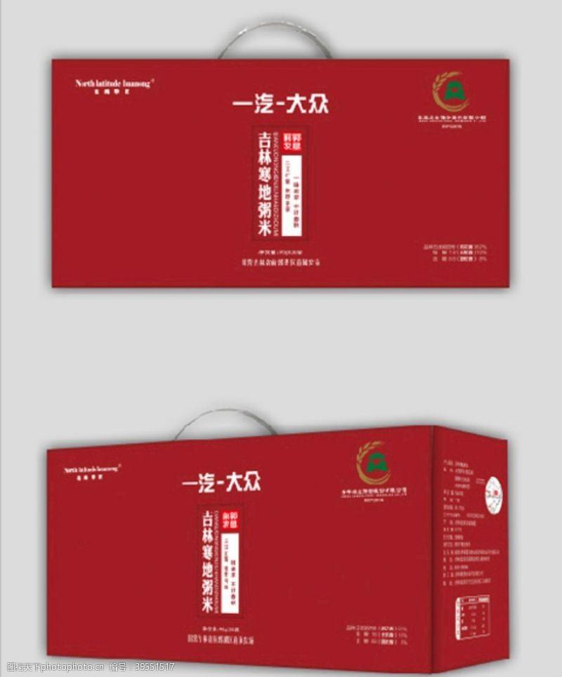 包装盒效果图米业大米包装箱包装盒净版图片