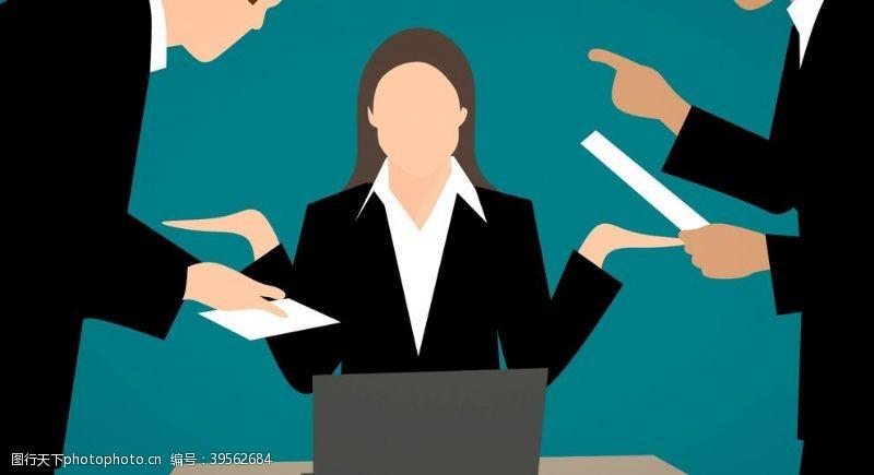 成功手势生意人冲突愤怒女商人抱图片
