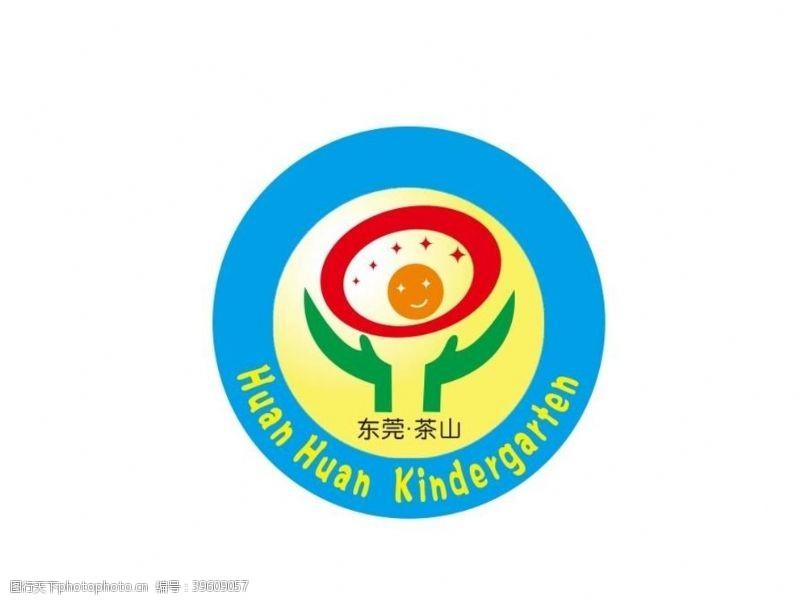 茶业东莞茶山logo图片