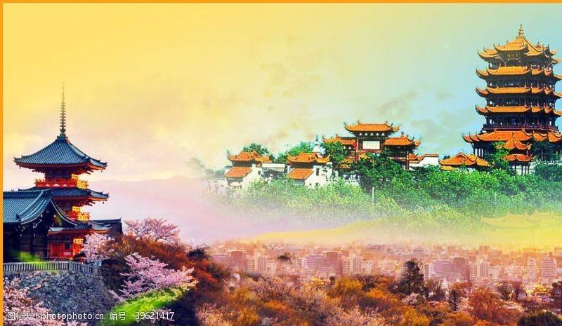 日本旅游海报日本武汉友好城市图片