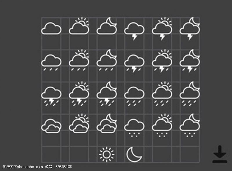 雷雨天气图标图片