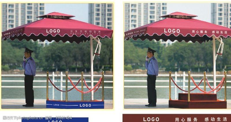 遮阳伞印字效果图图片