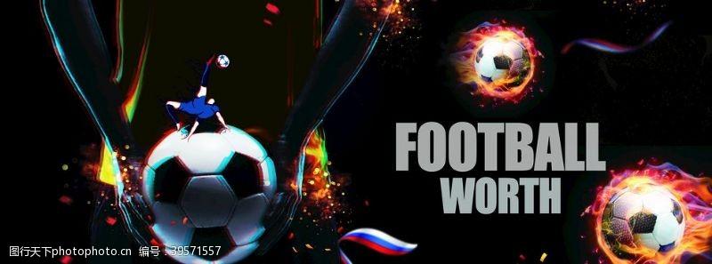 足球训练海报足球海报图片