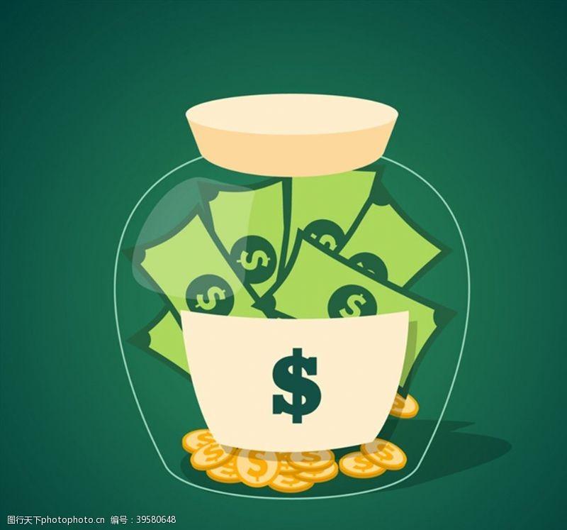 美元符号玻璃罐子里的货币图片
