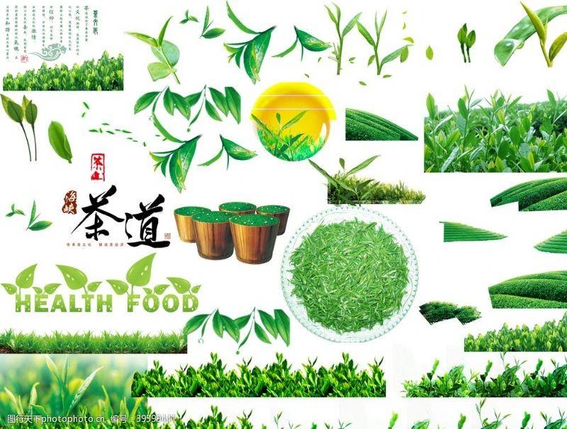 茶叶素材图片广告