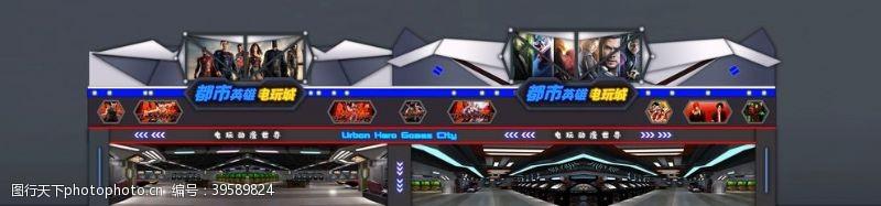 都市英雄电玩城动漫城门头图片