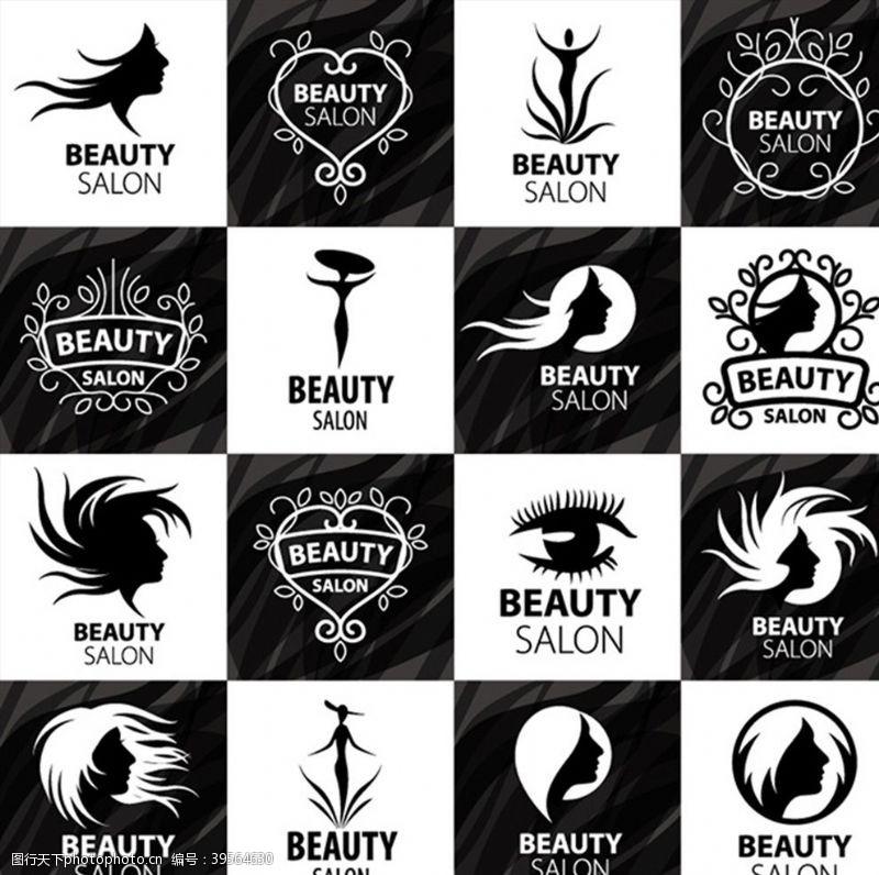 女子美容院美容院标志矢量图片