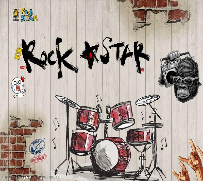 新世界摇滚海报图片