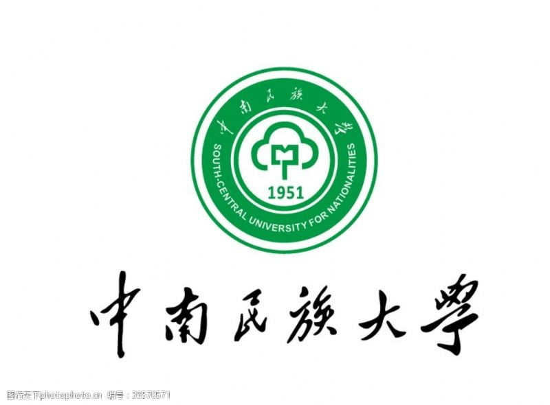 高校校徽中南民族大学校徽LOGO图片