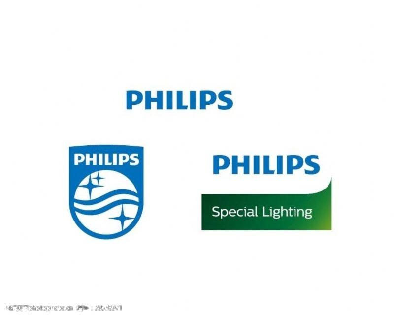 企业商标飞利浦PHILIPS商标图片