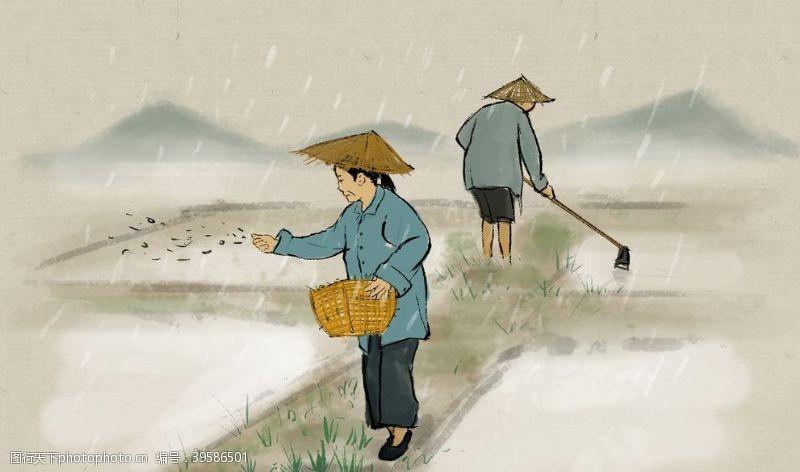 传统节日海报谷雨传统节日插画卡通背景素材图片
