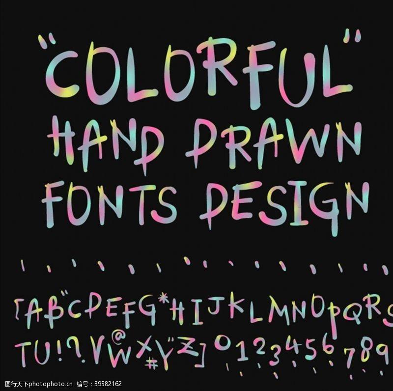 渐变色手写字母图片