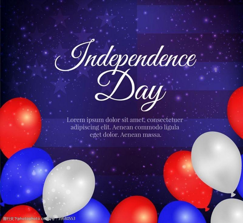 星条旗美国独立日贺卡图片