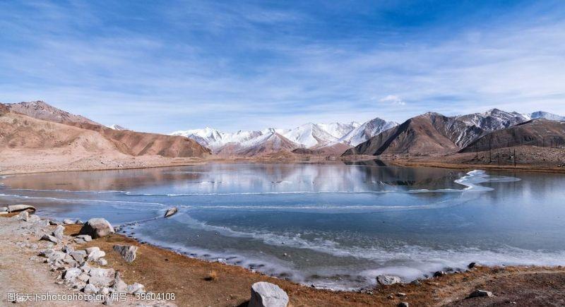 温馨图片慕士塔格峰湖图片