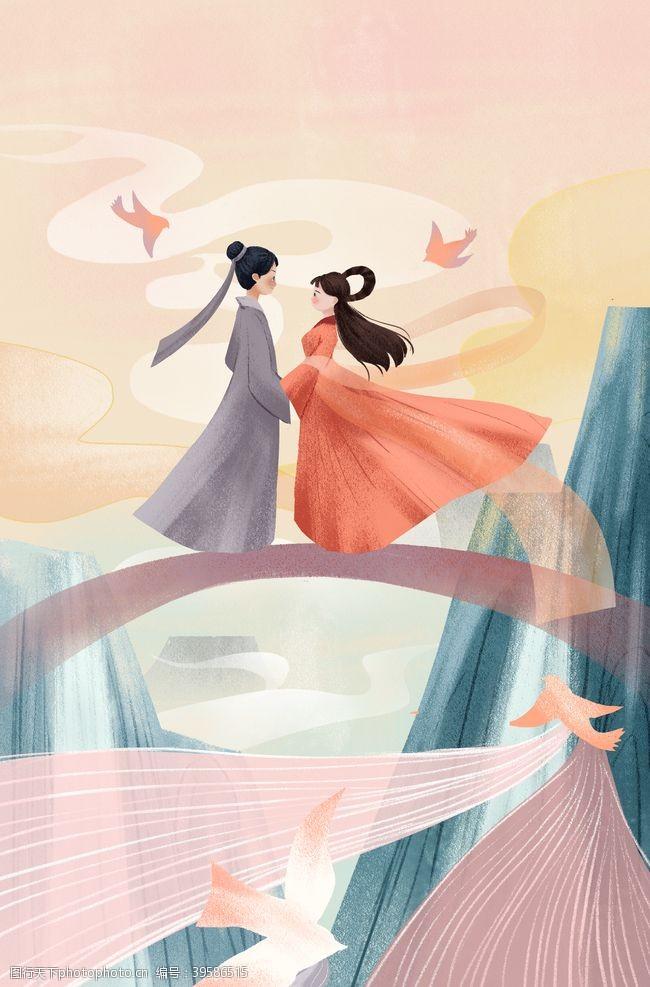 传统节日海报七夕传统节日插画卡通背景素材图片