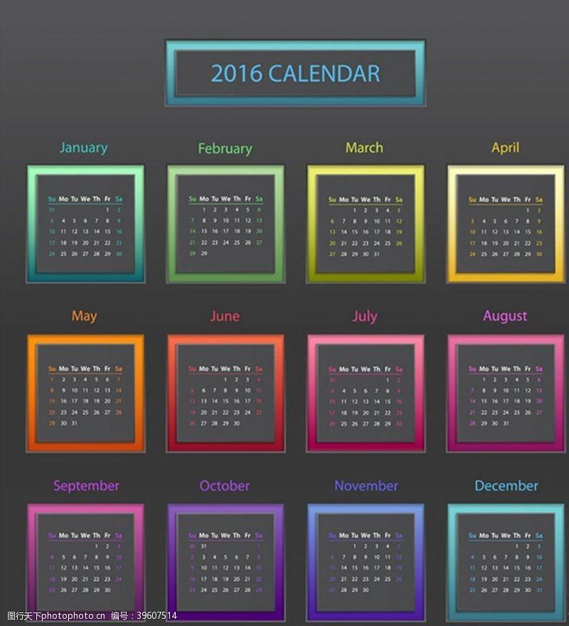 方框时尚日历图片