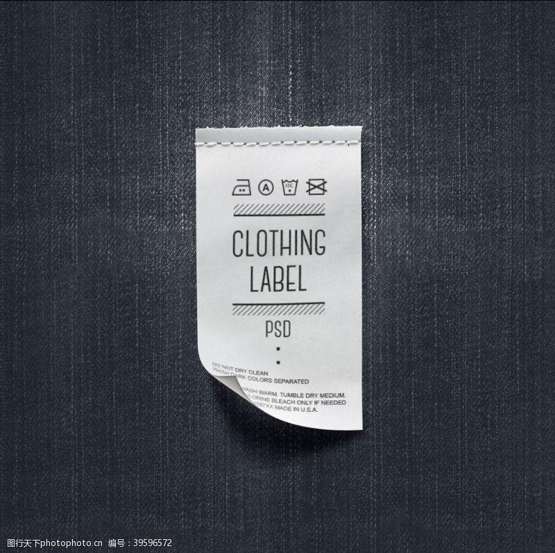 方形标签衣服标签图片