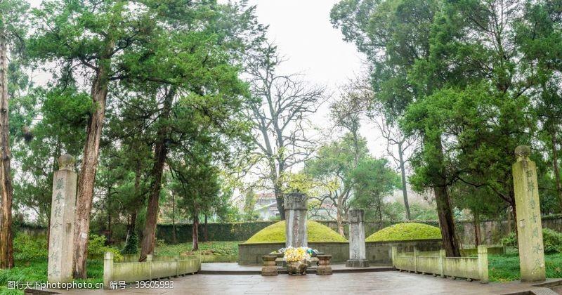 岳飞墓遗址图片