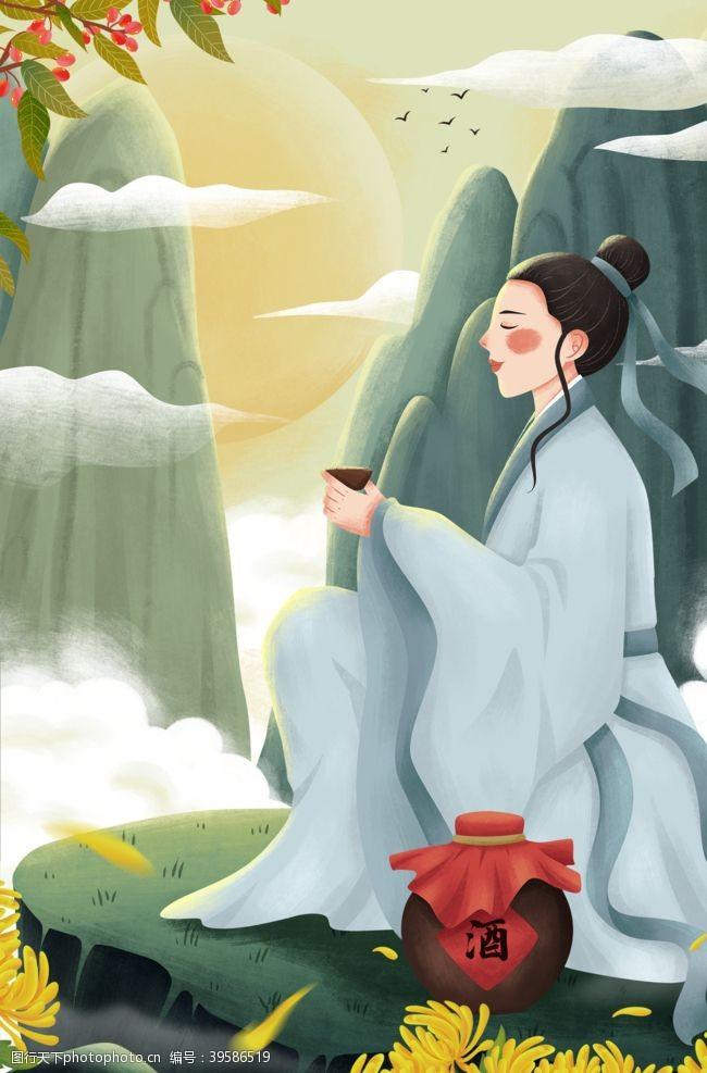 传统节日海报重阳节节日插画卡通背景素材图片