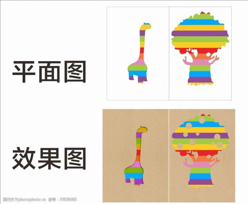 幼儿园宣传单画册封面图片