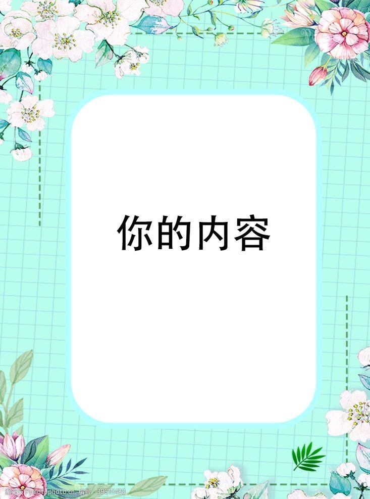 花边矢量素材花框图片