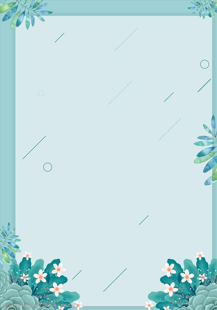 日系海报简约服装店海报背景元素图片